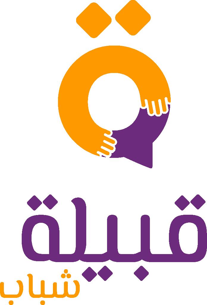 Qabila